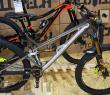 Alutech ICB 2.0: Trailbike nach Community-Vorgabe | Eurobike 2015
