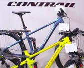 Bergamont Contrail 2018: Neues Trailbike mit 29-Zoll-Bereifung [Eurobike 2017]
