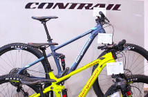 Bergamont Contrail 2018: Neues Trailbike mit 29-Zoll-Bereifung [Eurobike 2017